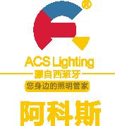 ACS-LOGO1